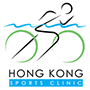 Hong Kong Sports Clinic - HKSC